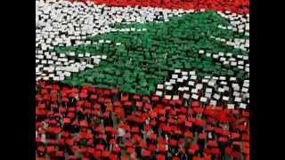 Lakel elLbnaniyye بيترجام - لكل اللبنانية (Official Music Video)