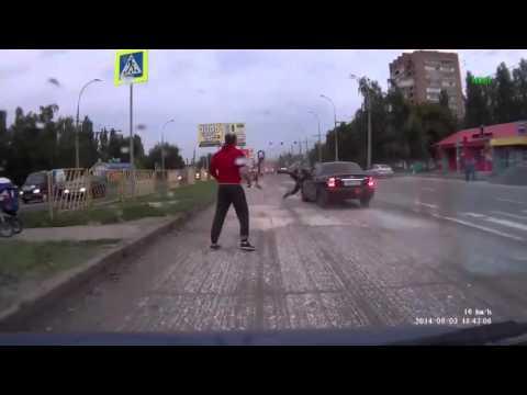 Авария с велосипедистом в Тольятти 03 09 2014