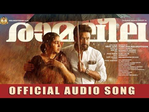 Nenjileri Theeye Song - Ramaleela