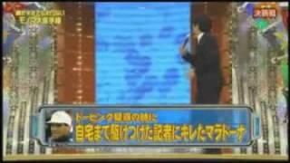 Maradona japones 2010 - Tv Show