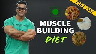 Vegetarian Diet For Muscle Building | वेजेटेरियन डाईट मसल बनाने के लिये | Yatinder Singh