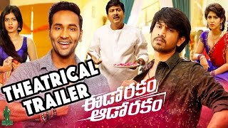 Eedo Rakam Aado Rakam trailer Video