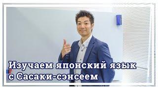 Урок японского языка. 〜していただけませんでしょうか。