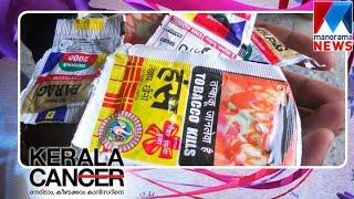 Chewing pan masala causes oral cancer | Manorama News