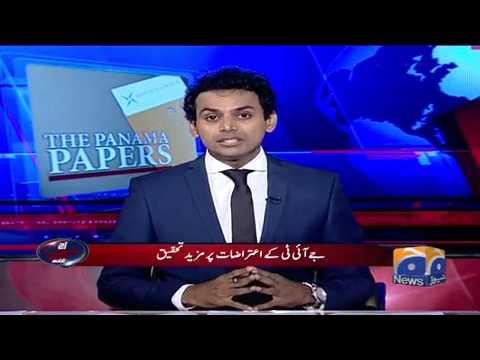 Aaj Shahzaib Khanzada Kay Sath - 19 June 2017