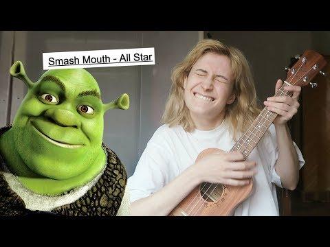 Как играть на укулеле All Star — Smash Mouth