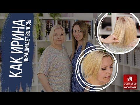 Окрашивание Ирины Гавриловой. Как Ирина окрашивает волосы ? Коктейль для тонирования светлых волос