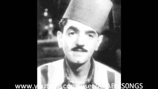 تحميل اغاني محمد عبدالمطلب - تسلم ايدين اللي اشترى MP3