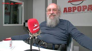 Анатолий Вассерман - Радио Аврора 18.03.2020