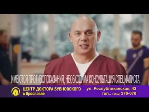 Sinovite dei sintomi e trattamento articolari