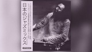 70s Japanese Jazz Mix Vol.2 (Jazz-funk Soul Jazz Rare groove Drum Breaks..)