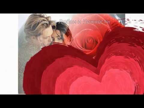 Молитва гурие авиве о замужестве