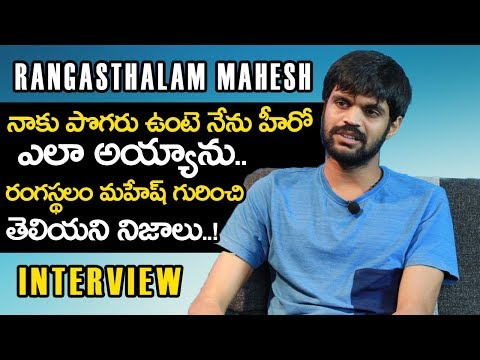 Rangasthalam Mahesh Exclusive Interview || Comedian Mahesh Interview With Tarzan || NSE
