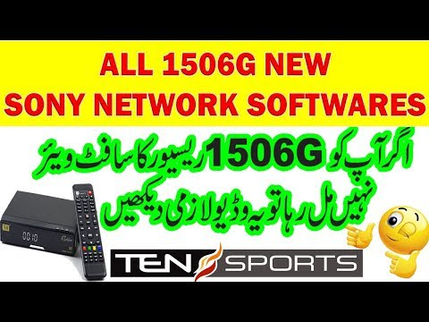 1506t Sim Receiver Software