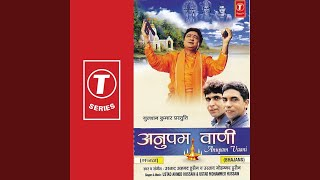 Prabhu More Avgun - YouTube