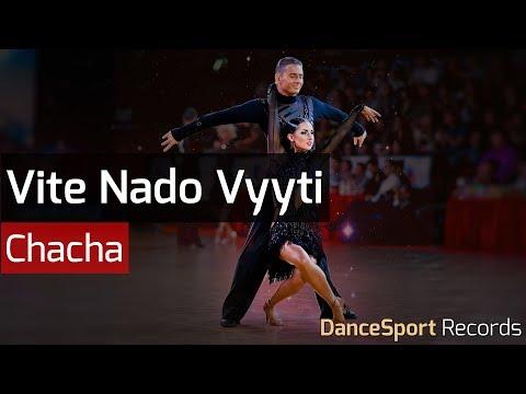 Chacha | Vite Nado Vyyti (Вите надо выйти) - Rose's band (Estradarada Cover)