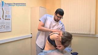 Мануальная терапия в Клинике Позвоночника доктора Разумовского
