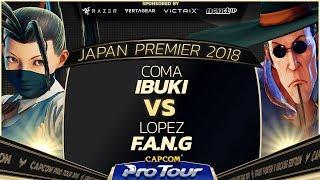 Coma (Ibuki) vs Lopez (F.A.N.G) - Japan Premier Day 1 Pools - SFV - CPT 2018