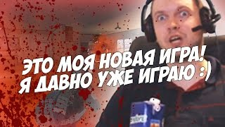 ПАПИЧ НА СКИЛЛЕ - ГОНЯЕТ В PUBG!