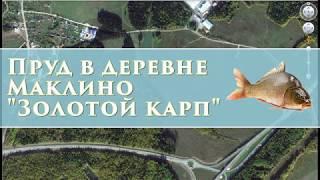 Озерное калужская область рыбалка