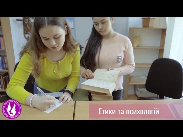 Майбутнім бібліотекарям_Миколаївський фаховий коледж культури