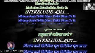 Madhuban Mein Radhika Karaoke With Scrolling Lyrics Eng
