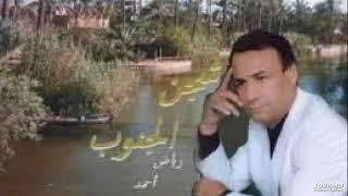 رياض احمد موال الدربيل 1