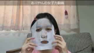 山本彩加あーやんの女子力動画NMB4820170506