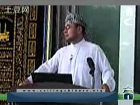 أركان الإسلام ومعانيها 2 伊斯兰五大天命的哲理和意义 2