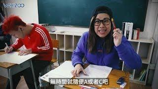|2018年香港WHIZOO中學文憑考試📝 |  【💪👂打氣聆聽能力試 卷一】
