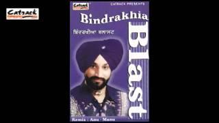 Addi Utte Ghum Remix  Bindrakhia Blast  Popular Punjabi Songs  Surjit Bindrakhia