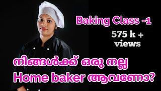 Baking Online Class Part -1
