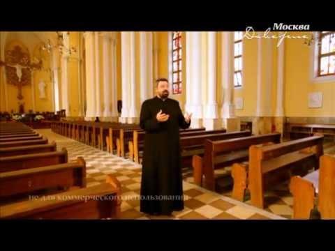 Устав православной церкви
