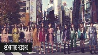 IZ*ONE (아이즈원) - 日本デビューシングル「好きと言わせたい(Suki to Iwasetai)」Teaser