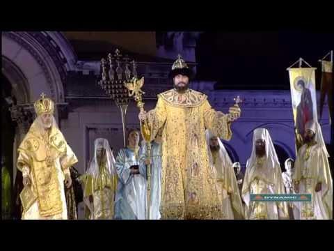 Boris Godunov, Sofia Opera, DVD, Trailer