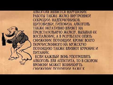 Алтайское лечение простатита
