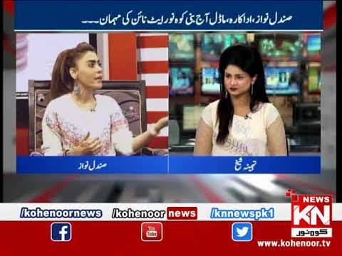 Kohenoor@9 11 April 2019 | Kohenoor News Pakistan