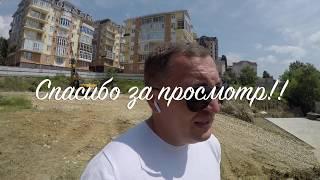 ЖК Регата Сочи - Бытха. Старт стройки!!!!