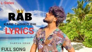 [LYRICS] Rab Kare Tujhko Bhi Pyaar Hojaye   Alka   - YouTube