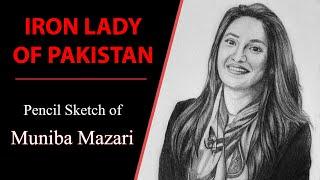 Muniba Mazari Pencil Sketch | Iron Lady of Pakistan | Portrait Tutorial | Art Box
