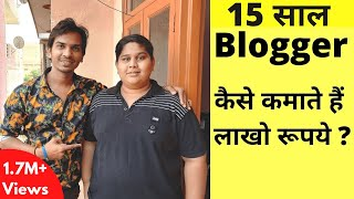 How a 13 Year School Going Boy Earns More Than $2000 Per Month From Blogging    @Satish K Videos
