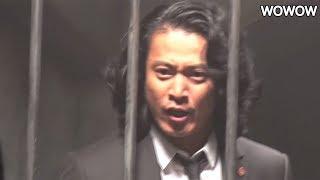 mqdefault - 小栗旬がゲスト出演 ドラマ「遠藤憲一と宮藤官九郎の勉強させていただきます」第1話メーキング映像公開