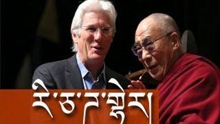 Richard Gere talks to VOA Tibetan (Tibetan)