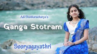 Ganga Stotram I Adi Shankaracharya I Sooryagayathri - SHANKAR