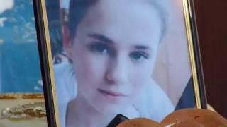 София Буц похороны