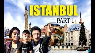 পৌঁছে গেলাম ইস্তানবুল - A TOUR OF OLD ISTANBUL - TURKEY