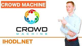 Обзор ICO Crowd Machine – Криптовалюта CMCT