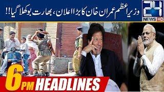 live news pakistan channel 24 - Thủ thuật máy tính - Chia sẽ kinh