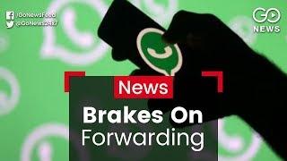 Brakes On Forwarding