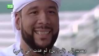 док фильм мы вернулись в ислам бразилец